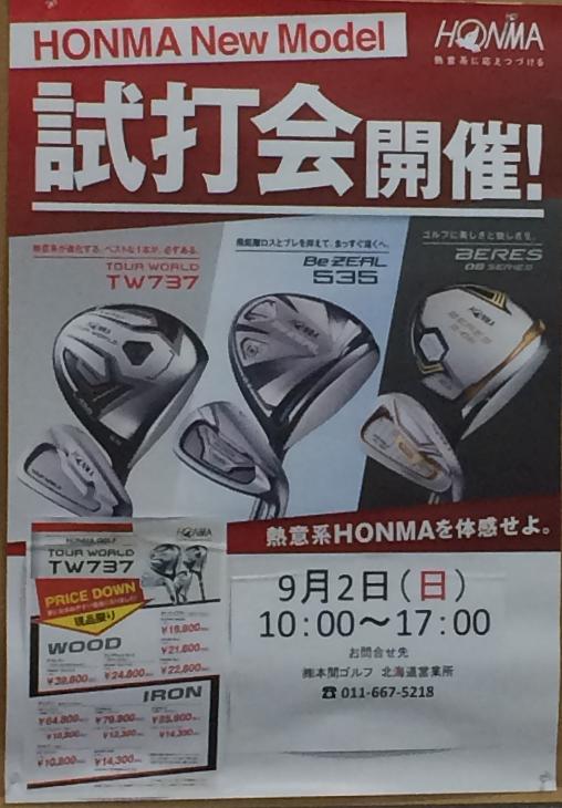2018shidakai